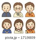 男子 高校生 女子のイラスト 1719809