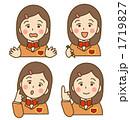 高校生 女子高生 女子のイラスト 1719827