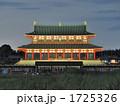 平城京第一次大極殿 夜景 1725326