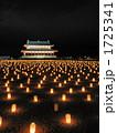 平城京第一次大極殿 燈花会 1725341