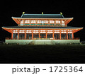平城京第一次大極殿 夜景 1725364