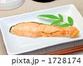 サーモン 魚介類 焼き魚の写真 1728174
