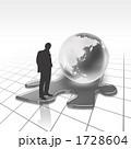 グローバル ビジネス ビジネスマンのイラスト 1728604