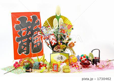 正月 豪華 複数飾り お屠蘇 大凧 (干支ウサギ)(白バック) 1730462
