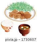 定食 食べ物 和食のイラスト 1730607