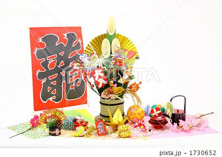 正月 豪華 複数飾り お屠蘇 大凧 (干支ナシ)(白バック) 1730652