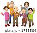 元気な家族 1733584