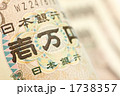 一万円 10000円 壱万円の写真 1738357