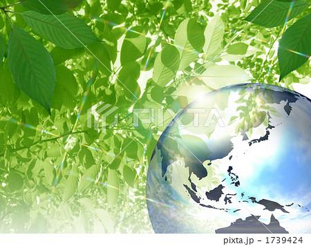 エコロジーイメージのイラスト素...