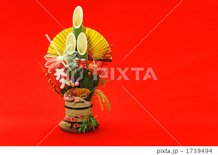 正月 門松 金扇子 横 (赤バック) 1739494