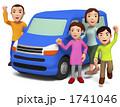 家族でドライブ 1741046