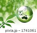 環境 地球 エコのイラスト 1741061