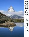リッフェル湖 マッターホルン 湖面の写真 1743392