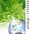 地球 環境 エコのイラスト 1743638