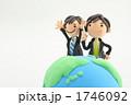 男 会社員 グローバルの写真 1746092