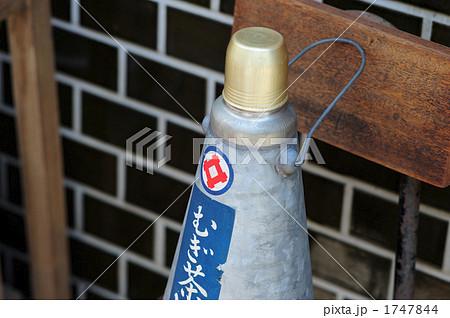 昔の水筒 1747844