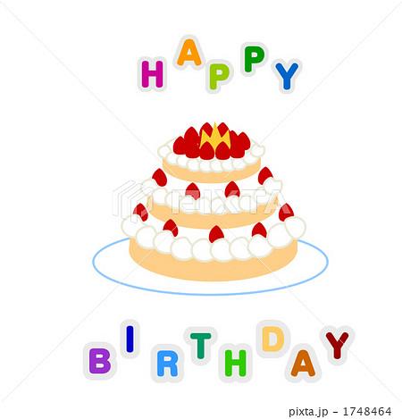 誕生日ケーキのイラスト素材 1748464 Pixta