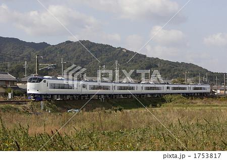 JR西日本 281系お召し列車(草津線) 1753817