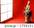 飾り 縁起物 門松の写真 1758151