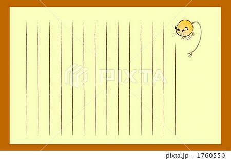 縦便箋のイラスト素材 Pixta