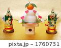 迎春 かがみもち 正月イメージの写真 1760731