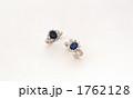 宝石 サファイヤ指輪 1762128