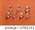 ダイヤモンド指輪 1762131