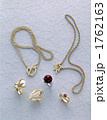 宝石指輪・ネックレス 1762163