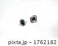 翡翠・エメラルド宝石指輪 1762182