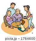 孫 おじいさん 祖父母のイラスト 1764600