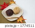 お茶菓子 おはぎ 二個の写真 1774511