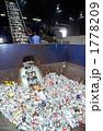再生 ごみ ごみ問題の写真 1778209