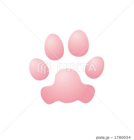 猫の肉球のイラスト 1780034