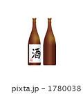 酒びん 酒瓶 一升瓶のイラスト 1780038