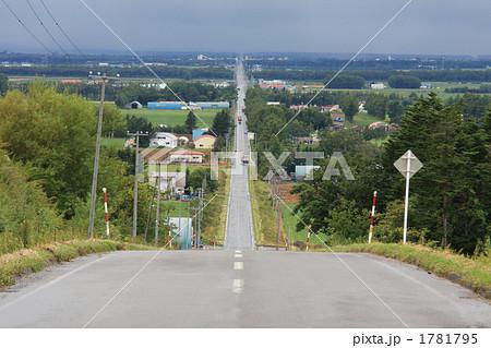 北海道、斜里町の直線道路の写真素材 [1781795] - PIXTA