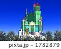 宮殿 キャッスル 建物のイラスト 1782879