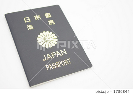 パスポートの写真 1786844