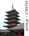 浅草寺 五重塔 1789765