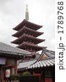 浅草寺 五重塔 1789768