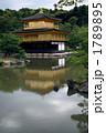 京都 金閣寺 1789895