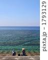 さんご礁 海人 釣り人の写真 1793129