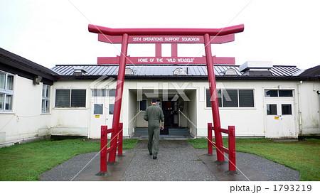 米軍基地内の鳥居 1793219