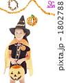 仮装 魔女 子供の写真 1802788