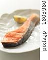 塩鮭 魚料理 さけの写真 1803980