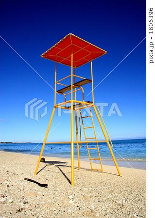 海岸の監視台の写真素材 [1806396] - PIXTA