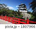 晩夏の弘前城 1807966