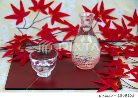 冷酒の写真素材 [1809152] - PIXTA