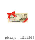 1万円 一万円 万札のイラスト 1811894