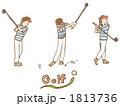 ゴルフ 人間 ゴルファーのイラスト 1813736