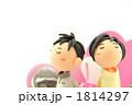 家族 夫婦 粘土の写真 1814297